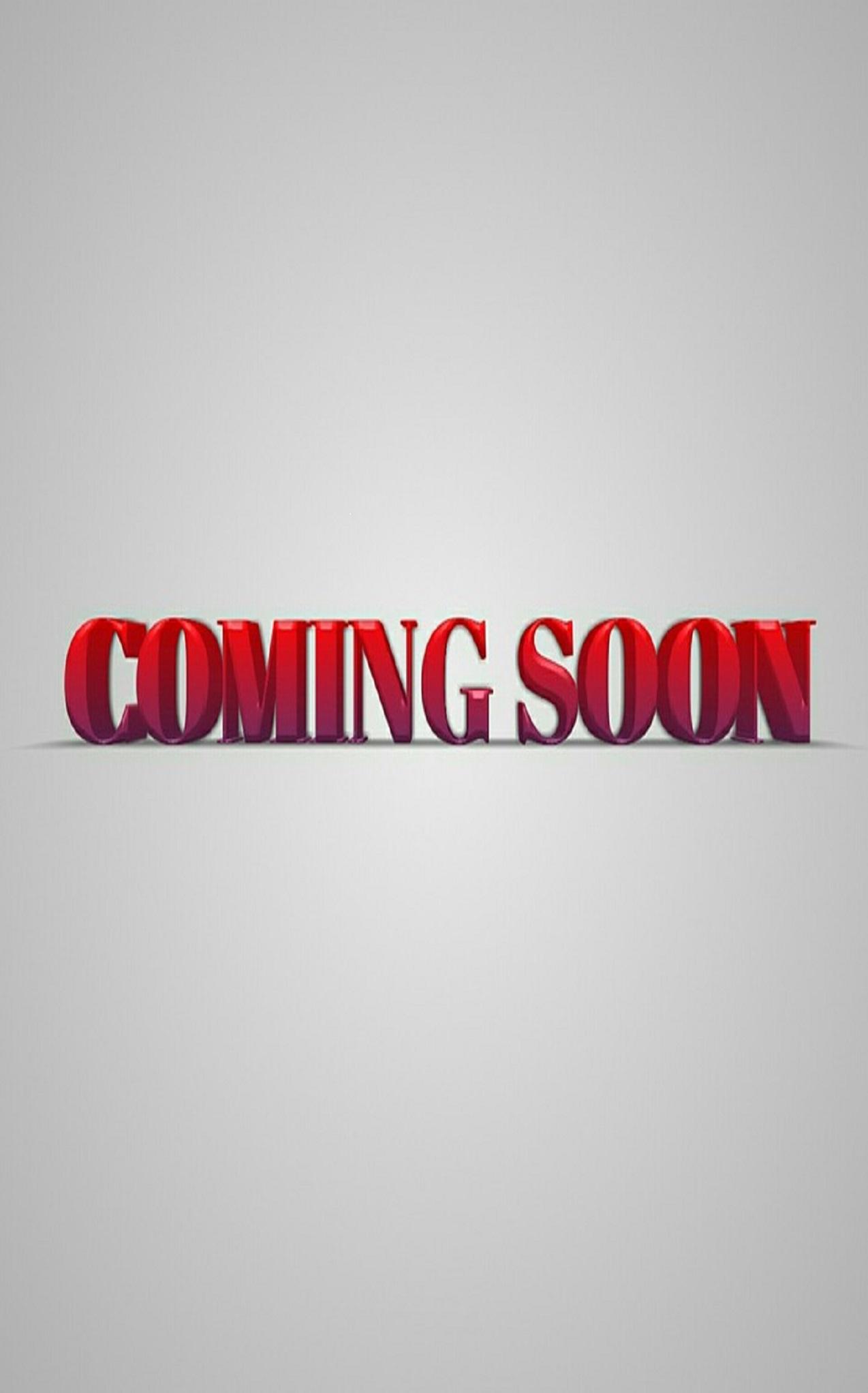 coming-soon-1571603_960_720